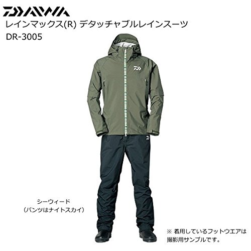 Daiwa (Daiwa) rain Max detouchablerain suit DR-3005 seaweed 2 XL