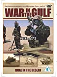 War In The Gulf - Dual In The Desert DVD