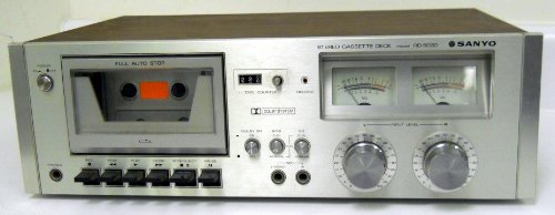 meeting amplifier with cassette player