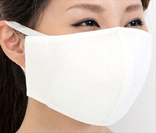 ツーヨン 新UVカットマスク 繰り返し使えて肌に優しい ワイド 2枚入り 無地 オフホワイト Tー77