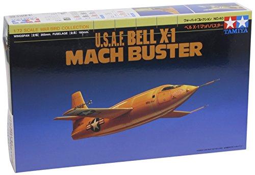 1/72 ウォーバードコレクション WB-40 ベルX-1