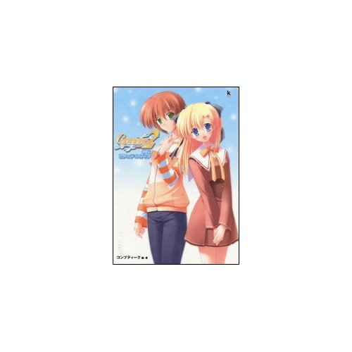 Canvas2�������Υѥ�åȡ���ӥ��奢�륬���� (Kadokawa Game Collection)