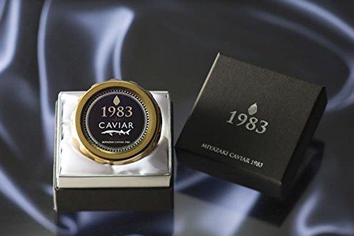 MIYAZAKI CAVIAR 1983(12g) 宮崎キャビア1983 国産唯一の本格熟成フレッシュキャビア
