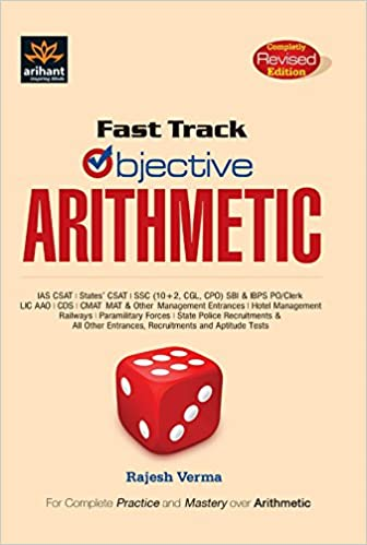 Fast Track Objective  by Rajesh Verma (Arihant Publication) pdf