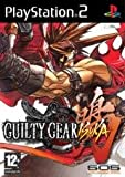Cheapest Guilty Gear Isuka on PlayStation 2