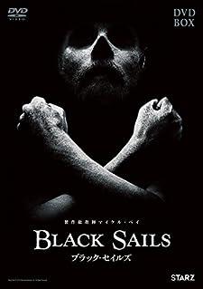 Black Sails ブラック・セイルズ シーズン1