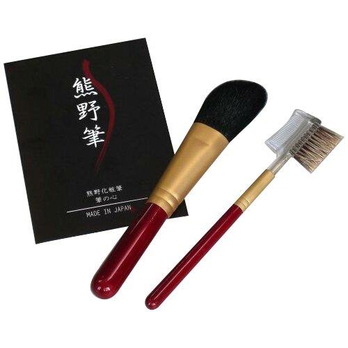 ゼニス 化粧筆セット 熊野筆 熊野化粧筆 ハイライトブラシ&コーム KFiーR40HBC