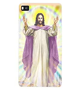 ColourCraft Lord Jesus Back Case Cover for HUAWEI P8