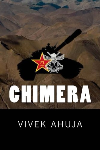 Chimera, by Vivek Ahuja