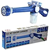 Moradiya Fresh Jet Water Cannon 8 In 1 Turbo Water Spray Gun For Gardening, Car Wash, Home Cleaning