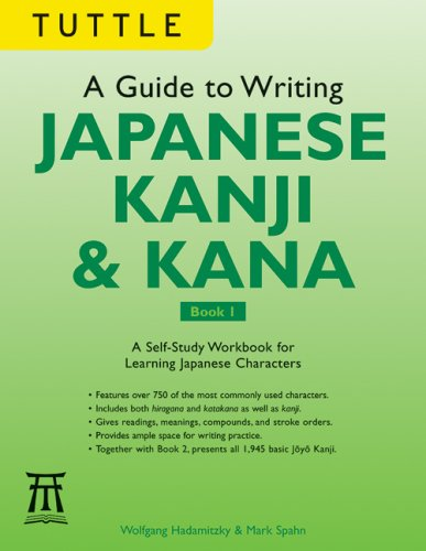 A Guide to Writing Japanese Kanji & Kana Book 1: A Self-Study Workbook for Learning Japanese Characters (Tuttle Language Library) (Japanese Edition)