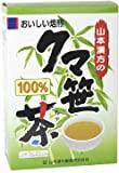山本漢方製薬 クマ笹茶 100% 5g×20包