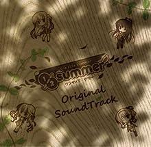 1/2summer オリジナルサウンドトラックス【AUDIO-CD】