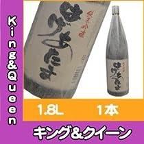 はげあたま 純米吟醸 1.8L 1本