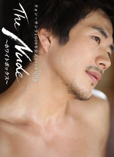 クォン・サンウ2009年公式DVD&写真集The Nude〜ホワイトボックス〜