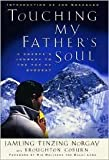 img - for Touching My Father's Soul 1st (first) edition Text Only book / textbook / text book