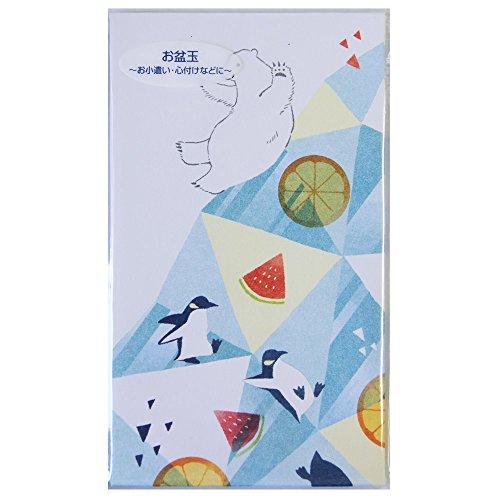夏のお年玉…お盆玉/ポチ袋 (しろくま&ペンギン)