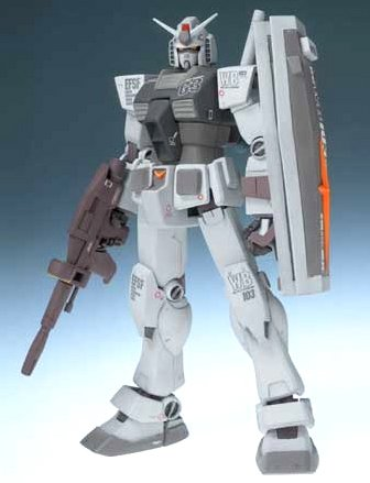 Gundam Fix Figuration #0007 G-3 G-ARMOR (RX-78 and G-FIGHTER)