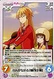 Chaos(カオス)TCG れんげを送る「加賀山 楓」(U) のんのんびより/シングルカード