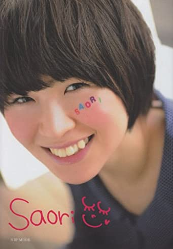 Saori―木村沙織フォト&エッセイ (NBPムツク)