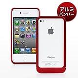 サンワダイレクト iPhone4S iPhone4 バンパーケース アルミ 保護フィルム付 レッド 200-PDA071R