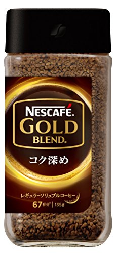 コーヒー ネスカフェ  ゴールドブレンド コク深め 135g