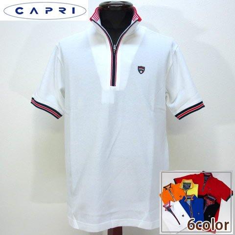 2788 半袖 ポロシャツ 鹿の子 立襟 立ち襟 男性 紳士服 メンズ CAPRI カプリ ホワイト(白) L
