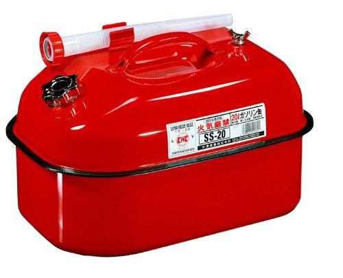 YAZAWA (矢澤産業) ガソリン携行缶 横型タイプ [ 20L ] 消防法適合品 SS20(YG20)