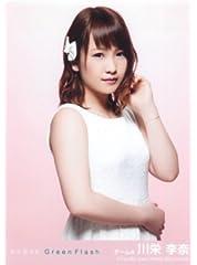 AKB48 公式生写真 Green Flash 劇場盤 【川栄李奈】