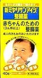 【第3類医薬品】新ミヤリサンアイジ整腸薬 40g