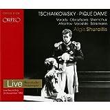 チャイコフスキー:歌劇 スペードの女王 (Tchaikowsky : Pique Dame / Varady, Obraztsova, Antonov, Algis Shuraitis) [2CD]