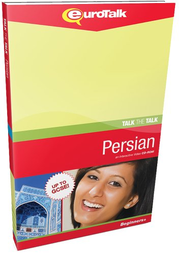 Talk The Talk Persian (PC/Mac)