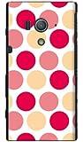 『dot drops berry』 / for Xperia acro HD SO-03D IS12S 専用 スマートフォン ケース / docomo au / ハードケース スマフォケース 【TL-STAR】