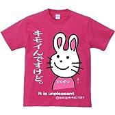 Tシャツ 毒舌うさぎ キモイんですけど(トロピカルピンク) (L)