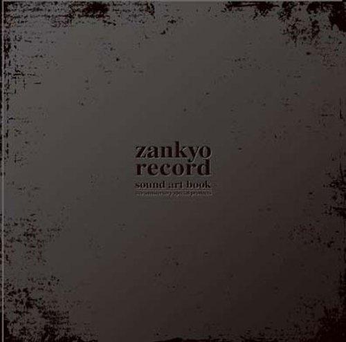 zankyo record sound art book -5th anniversary special product