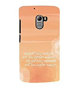 Vizagbeats Telugu Script QuoteLoneliness Silence Back Case Cover for Lenovo Vibe K4 Note