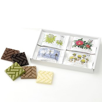 六花亭 チョコレート8枚入