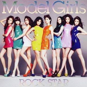 ROCK STAR(初回生産限定盤)(DVD付)
