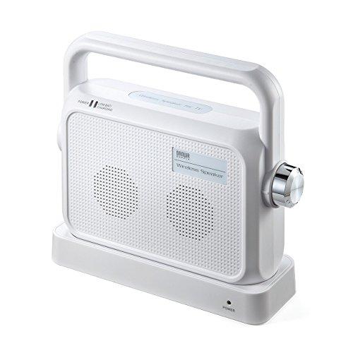 サンワダイレクト テレビ用 ワイヤレススピーカー 手元スピーカー 充電式 最大25m 400-SP064W