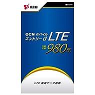 月額980円のLTEデータ通信 OCN モバイル エントリー d LTE 980 送料込 激安超特価
