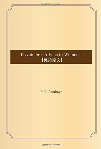 Private Sex Advice to Women 1 【英語原文】