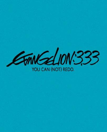 ������������:Q EVANGELION:3.33 YOU CAN (NOT) REDO.(��������)(���ꥸ�ʥ롦������ɥȥ�å��դ�) [Blu-ray]