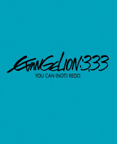 「ヱヴァンゲリヲン新劇場版:Q EVANGELION:3.33 YOU CAN (NOT) REDO.」DVD&ブルーレイ、2013年4月24日発売