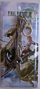 "4"" Final Fantasy XIII 13 Metal Key Chain #2 ~Cosplay~"
