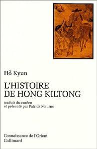 L\'histoire de Hong Kiltong par Kyun Ho