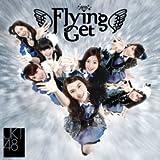 JKT48 5thシングル Flying Get フライングゲット 劇場盤 【トランプカード+Handshake Ticket】