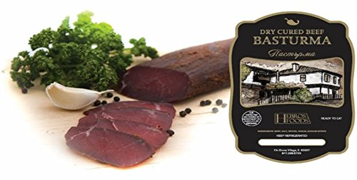 DRY CURED BEEF (BASTURMA) - 2 PC - EACH PIECE B/N 0.55 - 0.65 LB (Italian Bresaola compare prices)