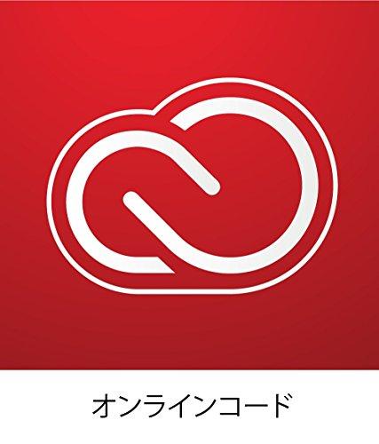 Adobe Creative Cloud コンプリート 2017年版 |オンラインコード版|12か月版|Win/Mac対応
