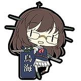 スカイネット 艦隊これくしょん ラバーキーホルダー Vol.6 鳥海 単品(アオシマ )