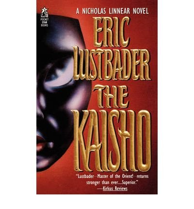 a biography of eric lustbader the fantasy novelist Eric van lustbader is the author of twenty-five international bestsellers, including first daughter and the testament four dominions eric van lustbader robert ludlum's (tm) the bourne initiative.